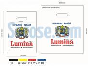 sacose banana - ziarul Lumina - Patriarhia Romana